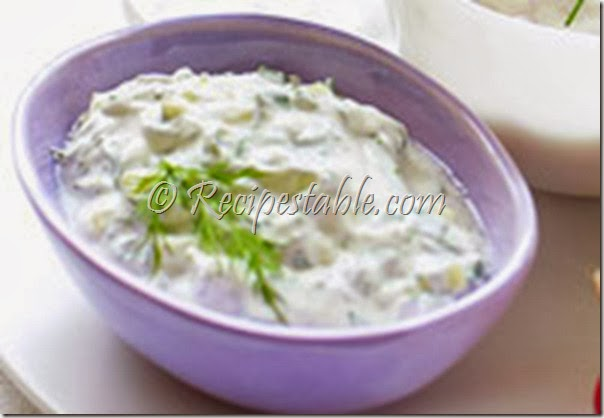 Yogurt Dip Recipe