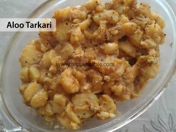 Aloo Tarkari Recipe