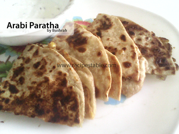 Arabi Paratha Recipe