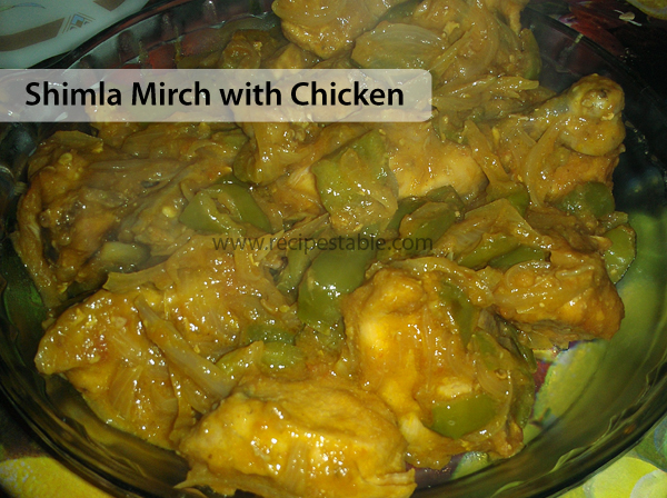 Shimla Mirch with Chicken Recipe