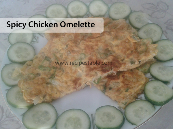 Spicy Chicken Omelette Recipe