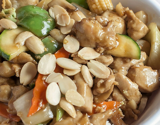 Chinese Almond Chicken